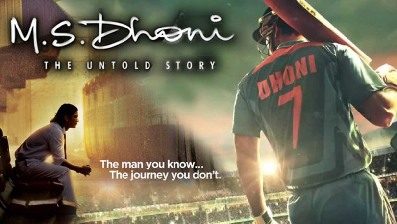 M.S. Dhoni: The Untold Story: Movie Review