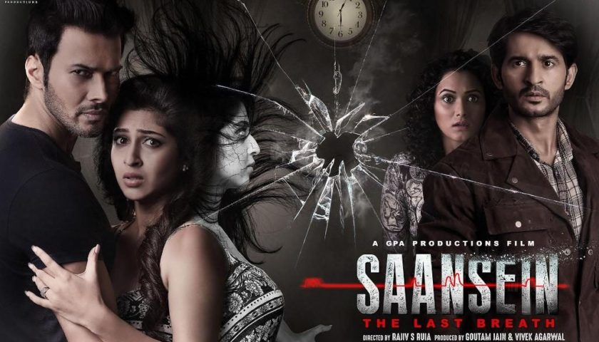 Saansein – The Last Breath 2016 Movie Review
